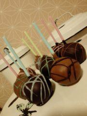 Cake-Pops.... einfach lecker!!